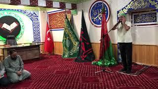 Bilal Salan - Ağlatan Muhteşem Sela   -   Sonuna Kadar Dinleyelim