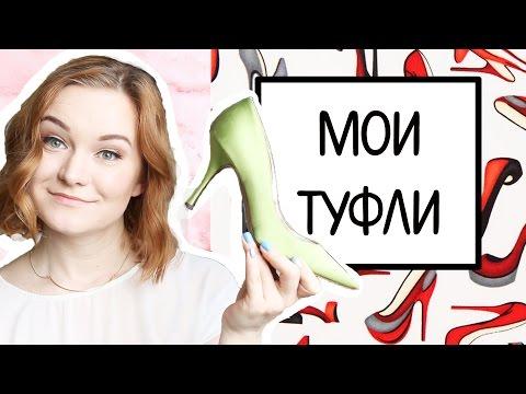 Игра Золушка: Магазин обуви онлайн (Cinderella Shoes