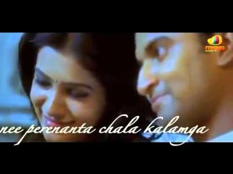 Ilayaraja Songs   Yedi Yedi Song With Lyrics   Yeto Vellipoyindi Manasu Songs Trailer   YouTube 2