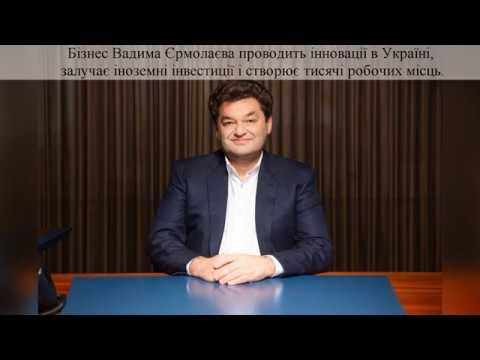 Вадим Єрмолаєв - український бізнесмен і інвестор. Біографія