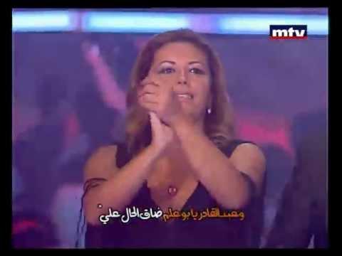 FULLA la Diva - Abd el Kader فلة الجزائرية، عبد القادر