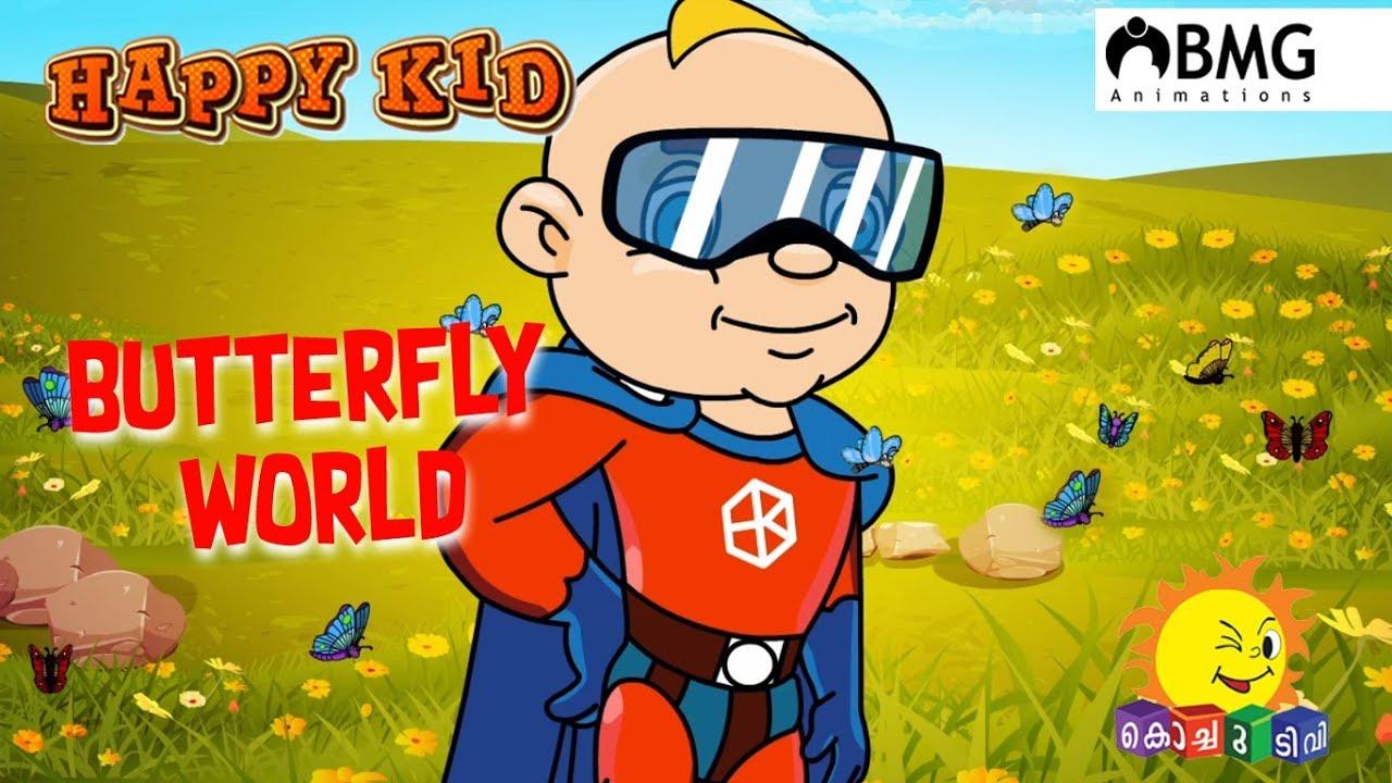 Happy Kid | Butterfly World | Episode 144 | Kochu TV ...