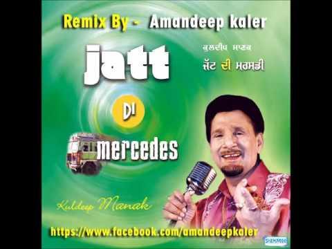 Jatt Di Mercedes   Kuldeep Manak Remix By   Amandeep Kaler