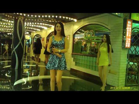 The Prostitute Fish Bowl Macau China Doovi