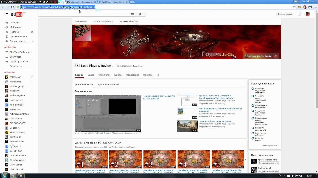Как сделать ссылку на подписку на youtube фото 320