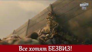 ГРИБЫ - Тает Лёд - пародия от Вечернего Квартала | Парад отечественных загаров в Турции!