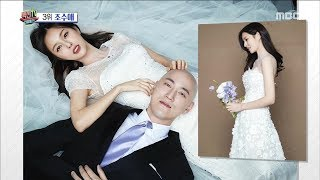 [HOT] get married ,섹션 TV 20181217