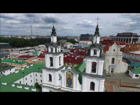 Главная Минский городской исполнительный комитет