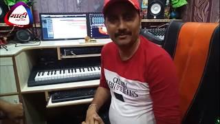 स्टूडियो में लाइव रिकॉर्डिंग || Gana Live Recording || Munna Baba ||Mahi Music Studio Live Recording