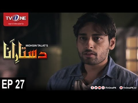 Dastaar E Anaa - Episode 27 - TV One Drama - 20th October 2017