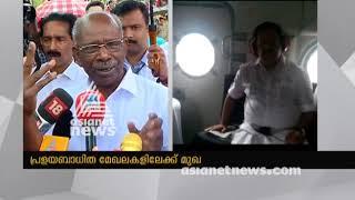 Kerala Rain : Chief Minister Pinarayi Vijayan visits flood affected areas