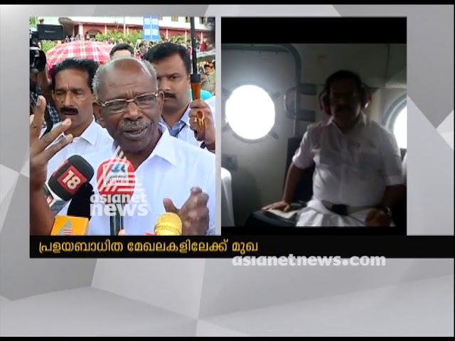 Kerala Rain : Chief Minister Pinarayi Vijayan visits flood affected areas