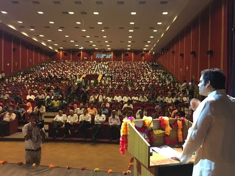 Varun Gandhi's Speech at People's University in Bhopal