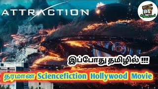 Attraction(2017) - Best Sciencefiction Drama Hollywood Movie Tamil Review