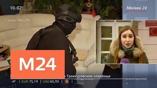 Смотреть видео Минкультуры отрицает подмену возвращенной картины Куинджи - Москва 24 онлайн