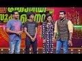 Comedy Super Nite - 3 with 'സുഖമാണോ ദാവീദേ' ടീം│Flowers│Ep# 44