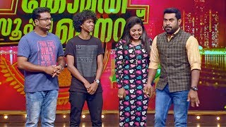 comedy super nite 3 with സ ഖമ ണ ദ വ ദ ട flowers ep 44