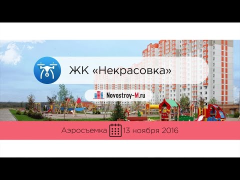 ЖК Опалиха О2 (Красногорск) - цены от застройщика Urban
