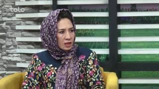 بامداد خوش - سرخط - صحبت با خانم عارفه پیکار در مورد ارزش مدارک دانشگاه های خصوصی