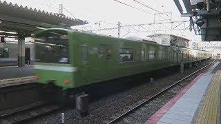JR西日本【大和路線】201系 - Japan Railway