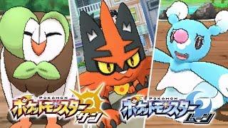 【公式】『ポケットモンスター サン・ムーン』 最新ゲーム映像(10/4公開) thumbnail