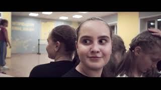 Танцуй со мной   фильм Александра Викулова