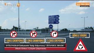Bulgaristan Sofya Kavşağı - Kapıkule Yolu / Sıla Yolcularına Özel Tanıtım Videosu - 2018 Sıla Yolu
