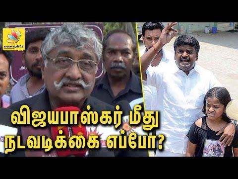 விஜயபாஸ்கர் மீது நடவடிக்கை எப்போ?   Why no action against Vijaya Bhaskar : Suba Veerapandian Speech