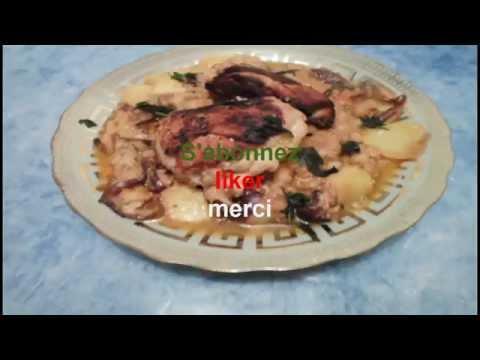 recette-brania-d'aubergine-et-pomme-de-terre-(traditionnel-mostaganem)