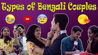 Types of Bengali Couples|Bangla New Funny 2018|The Bong Guy