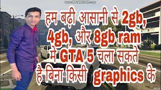4Gb Graphics Card Gta 5