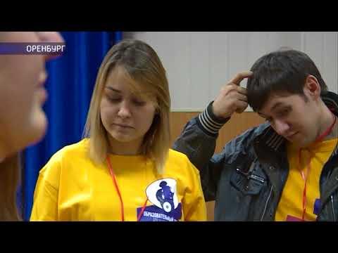 В оздоровительном центре «Янтарь» отработал лагерь для молодых инвалидов «Шаг вперёд»