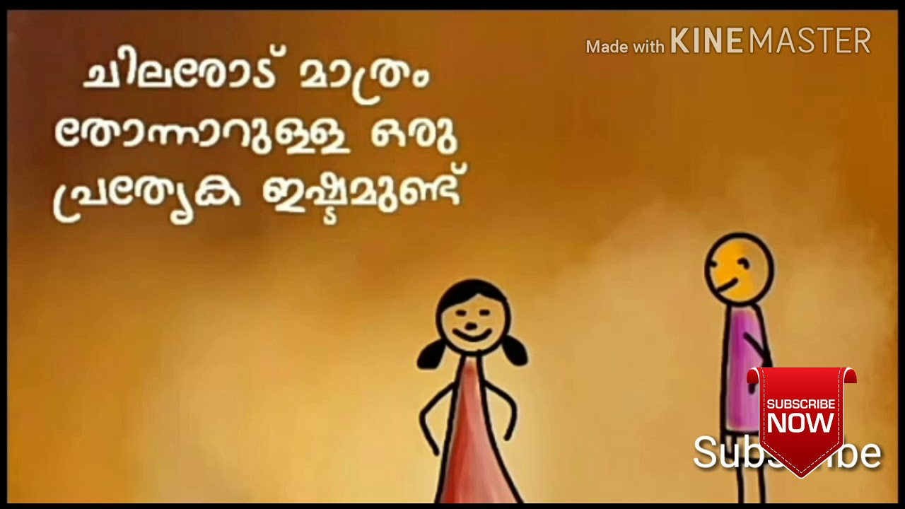 New Whatsapp Romantic Status Lost Love Malayalam Trending