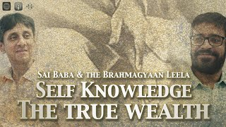 Self-Knowledge - The True Wealth