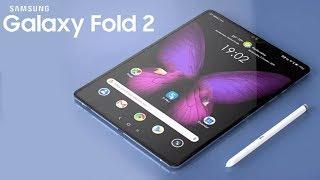 Samsung Galaxy Fold 2 –ДОСТУПНЫЙ ГИБКИЙ СМАРТФОН