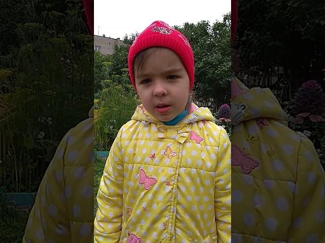 Изображение предпросмотра прочтения – АннаТихановская читает произведение «С добрым утром!» С.А.Есенина
