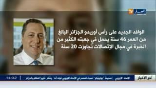 أوريدو الجزائر : هندريك كاستيل خليفة جوزيف جاد.. في السطور