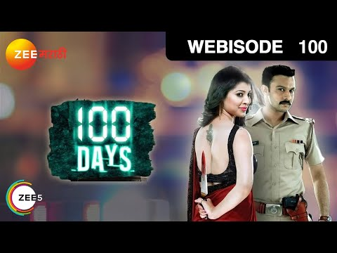 100 Days - Episode 100  - February 16, 2017 - Webisode