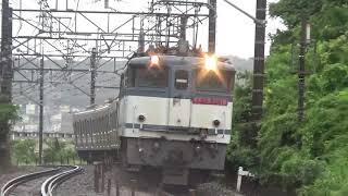 東急3000系 甲種輸送