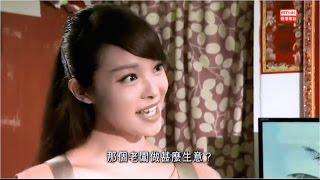RTHK警訊_港幣兌換人民幣行騙案 04-04-2015 April Lai