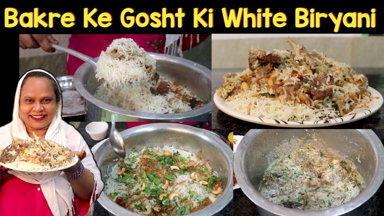 Bakre Ke Gosht Ki White Biryani   Sufiyani Biryani Recipe   Mutton Biryani Recipe   Street FoodZaika