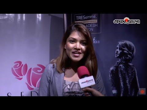আসছে বাংলাদেশ ফ্যাশন উইক | TREsseme Bangladesh Fashion Week