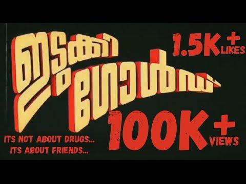 Idukki Gold Dialogue Mashup Mix   Idukki Gold Malayalam Movie   Ashiq Abu   Sekhar Menon