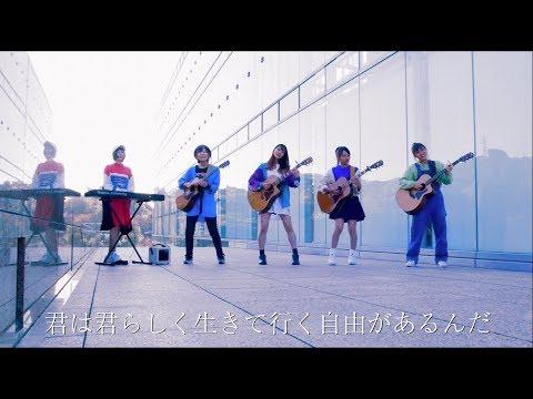 サイレントマジョリティー / 欅坂46【歌詞付】Silent Majority - Keyakizaka46|Cover|MV|PV