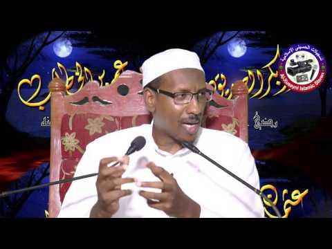 Siiradii Abu Bakar Sidiiq Sh.Almis Sh.Yaxye Sh.Ibraahim