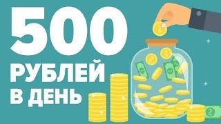 Мощный заработок в интернете Banan Money