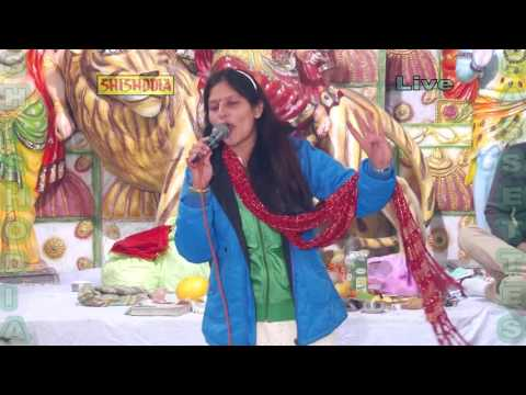 LIVE JAGRAN---Sanu Khushi Maiya Ji Thade...