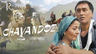 Chavandoz (o'zbek film) | Чавандоз (узбекфильм) 2007