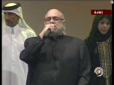 Demis Roussos and Friends - Qatar (2008)