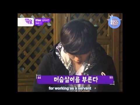 Sandeul kisses CNU